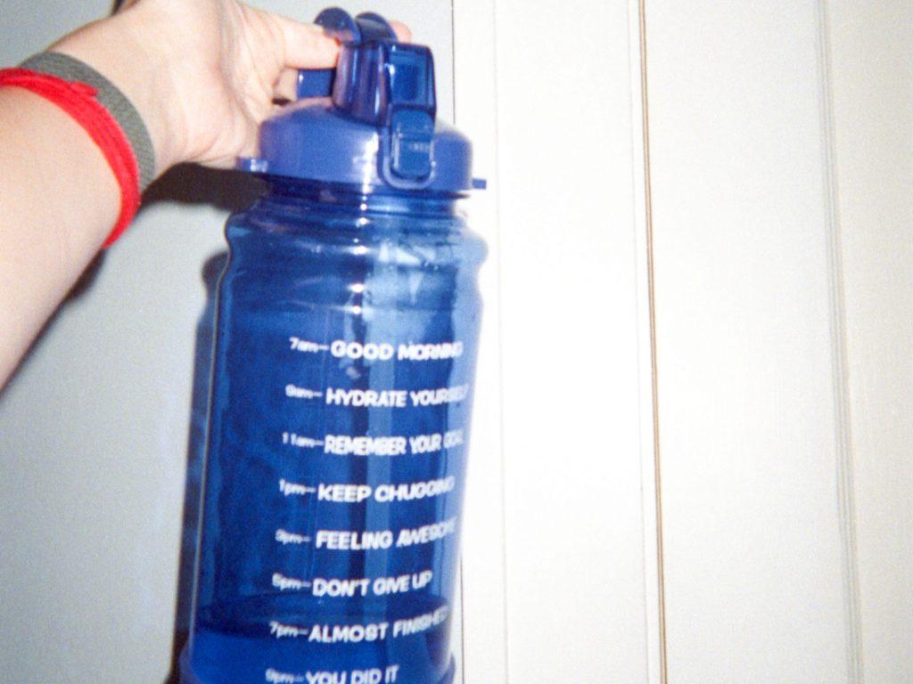 Katie Becker Water Bottle